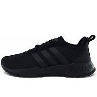 ADIDAS - Puosphere - Sportschuh - core black