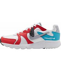 Nike - Sneaker - weiß