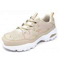 KANGAROOS - Sneaker - beige