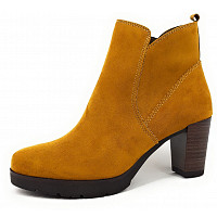 Tamaris - Stiefelette - gelb