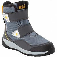 JACK WOLFSKIN - pebble grey/burly yellow XT