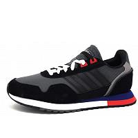 ADIDAS - 8k 2020 - Sneaker - grey six