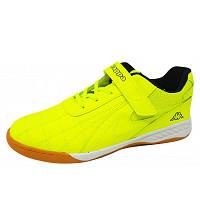 KAPPA - Furbo K - Sportschuh - yellow/black