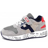 Primigi - B&G Mega - Sneaker - grigio