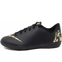 NIKE - Nike Vapor 12 IC - Fußballschuh Halle - 070 grey/black/gelb