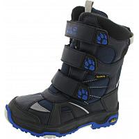 JACK WOLFSKIN - Boys Snow Diver Texapore - Wanderschuh - vibrant blue