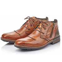 RIEKER - Sneaker high - peanut/kastanie/pazifik