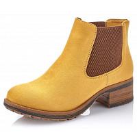 Rieker - Chelsea Boot - mais