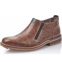 Rieker - Chelsea Boot - wood ocean