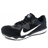 NIKE - Juniper Trail - Sneaker - black/white