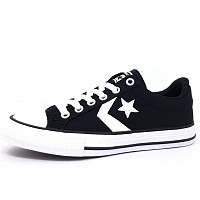 CONVERSE - Star Player - Outdoor Stiefel - black