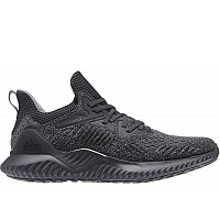 ADIDAS - carbon / grey three / core black