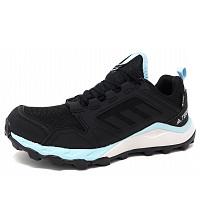 adidas - Terrex Agravic TR G - Sportschuh - navy black